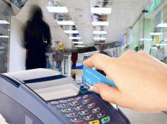 Retail & wholesale feature
